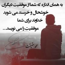 Negar_۳۱۰۳۲۰۱۷_۱۴۴۷۰۴