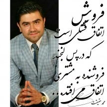 Negar_01052017_213930
