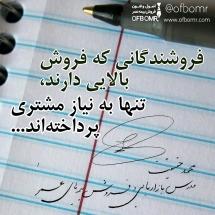 Negar_22042018_143154